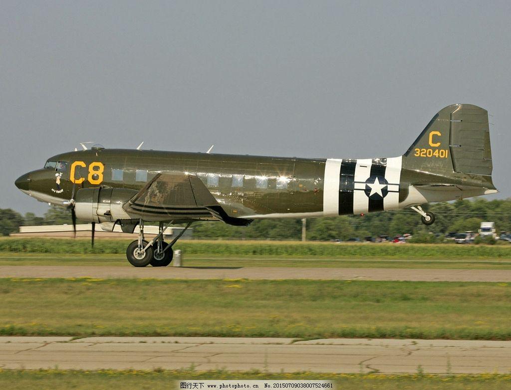 c47 运输机 飞机 美国 二战 军用 c-47 运输机 摄影 现代科技 交通