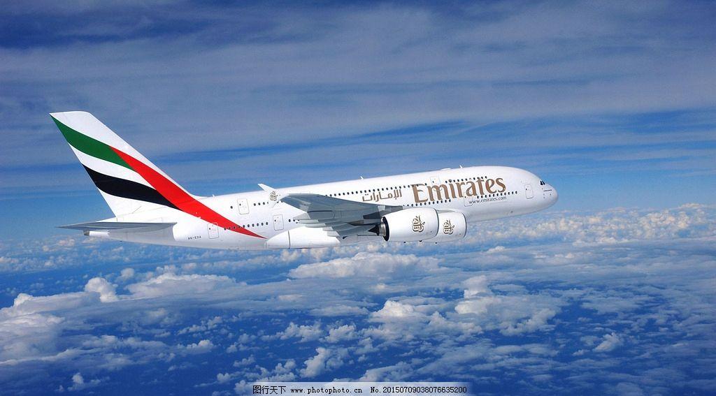 空客a380 空客 空中客车 飞机 客机 欧洲 a380 飞机 摄影 现代科技