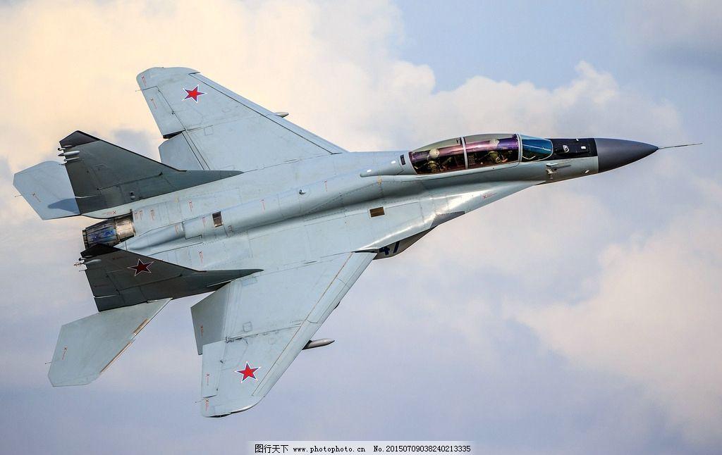 米格 战斗机 飞机 苏联 俄罗斯 武器 摄影 现代科技 军事武器 飞机