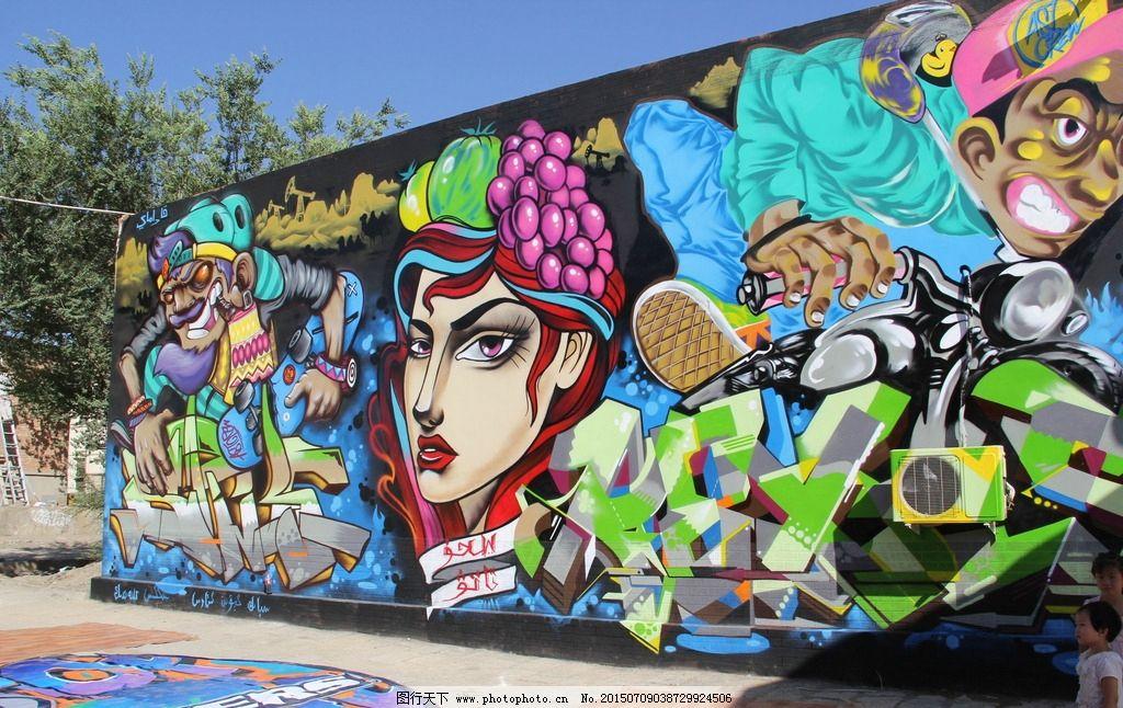 涂鸦 手绘 现代艺术 街拍