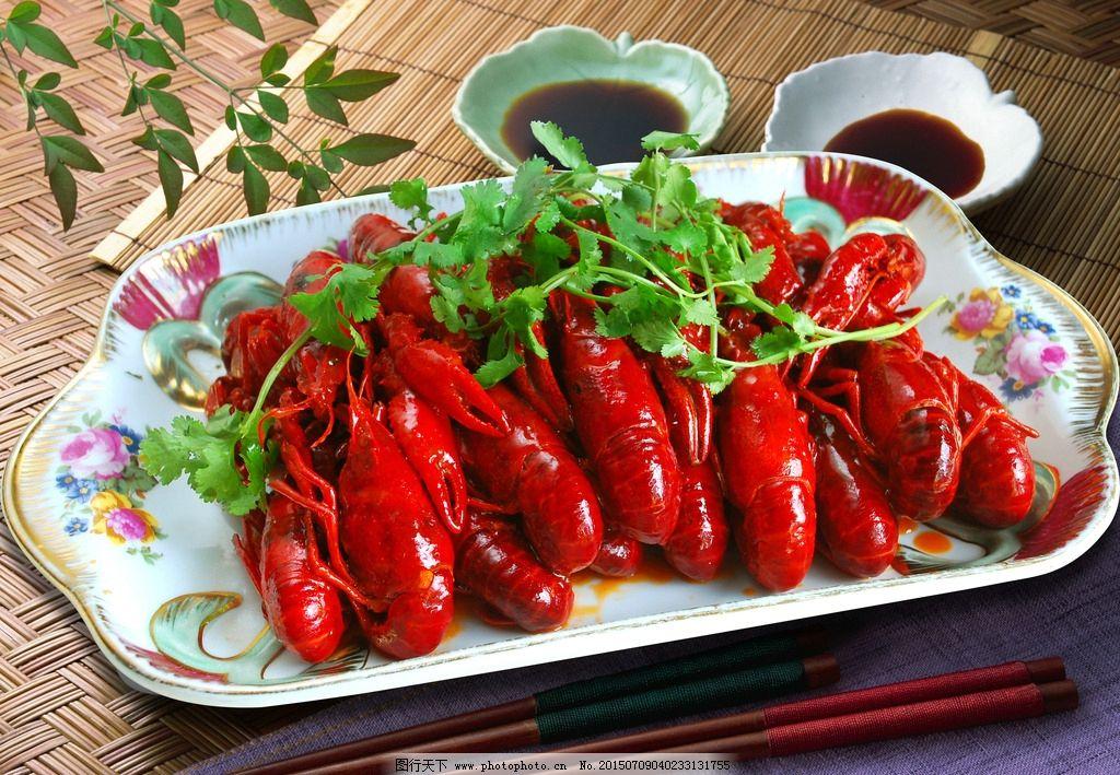 龙虾 免费/麻辣小龙虾图片