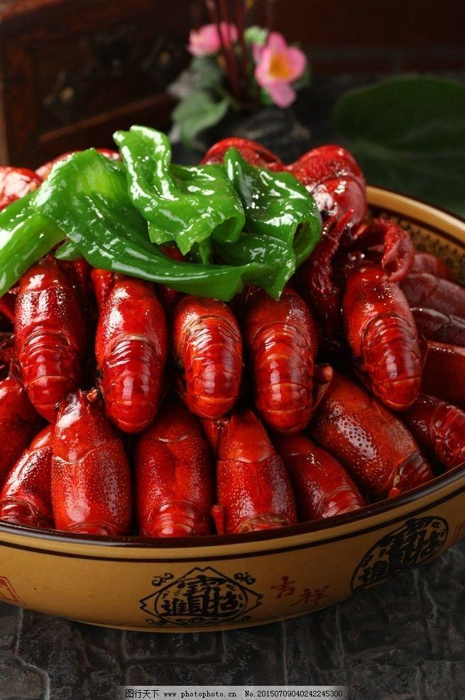 龙虾 十三香/十三香龙虾图片