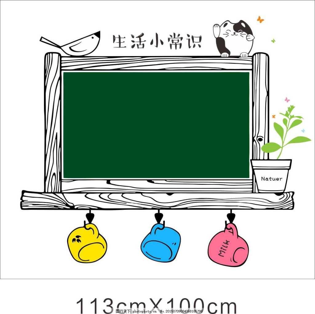 ppt 背景 背景图片 边框 模板 设计 相框 1024_1020图片