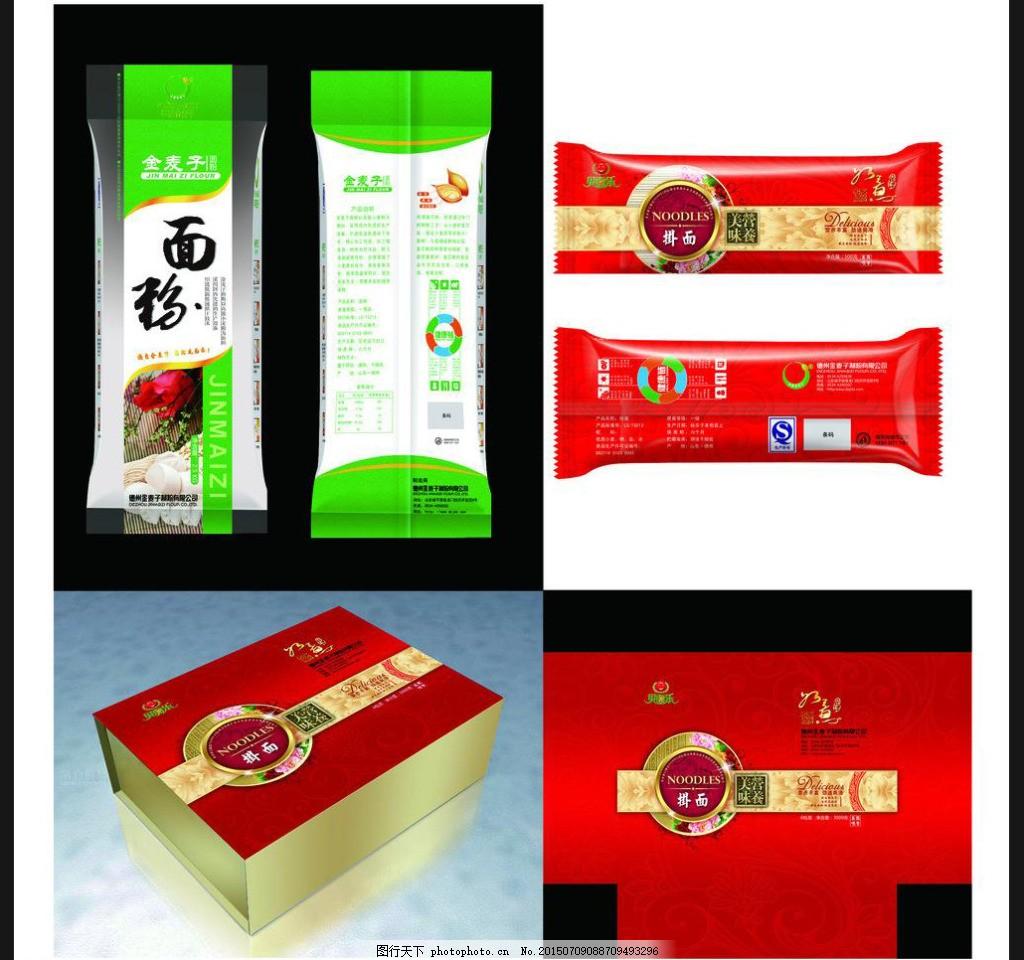 面条礼盒包装图片模板下载 面条礼盒包装图片图片下载 面条礼盒包装素材下载