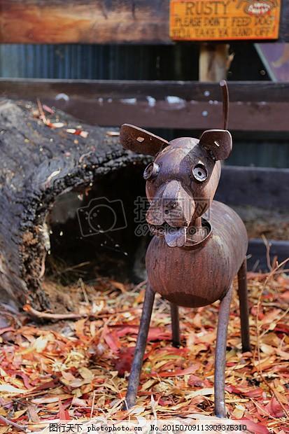 雕塑 金属 动物 狗 艺术 生疏     黑色 jpg