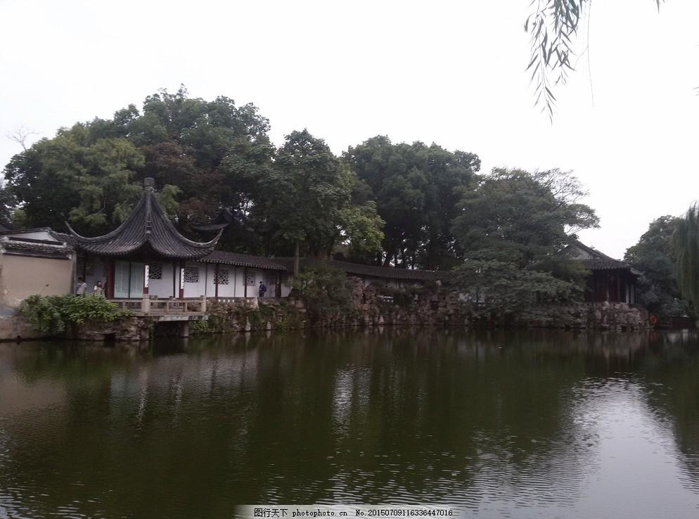 苏州园林 苏州沧浪亭 苏州风景 苏州景观 苏州古建筑 沧浪亭风景