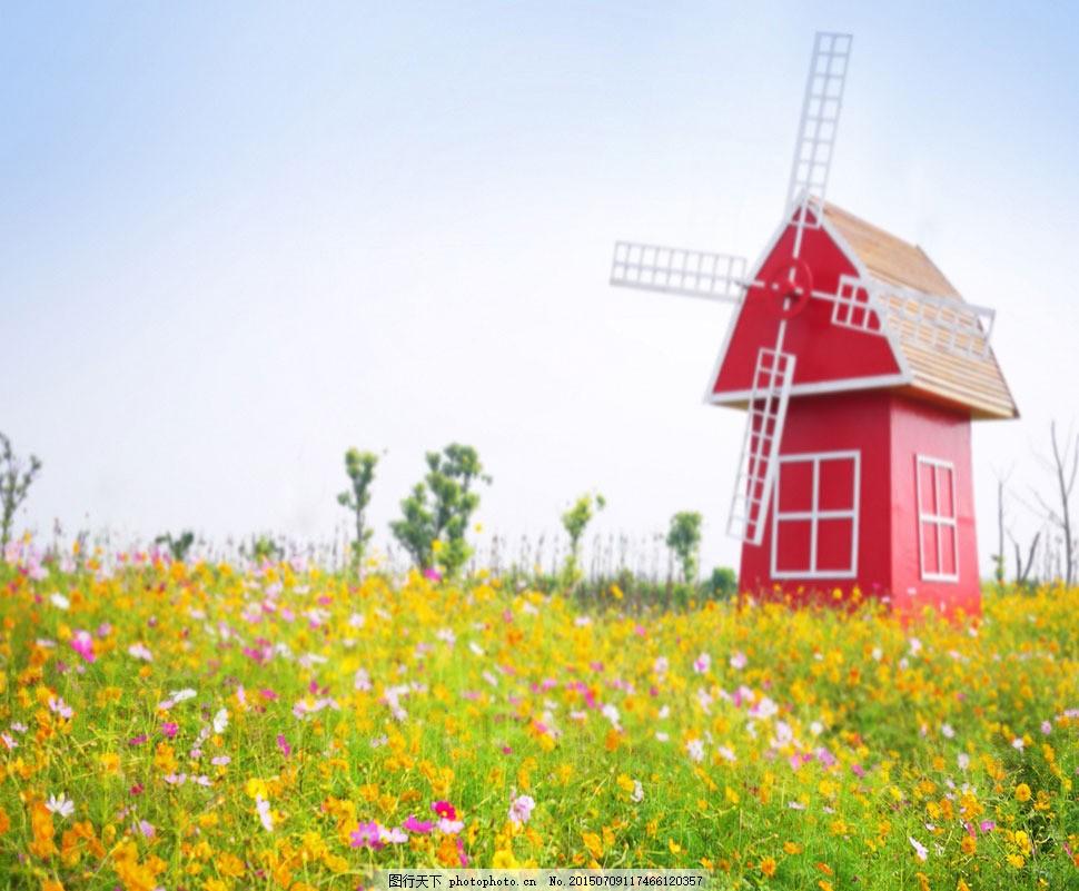 鲜花草地与风车屋影楼摄影背景 影楼素材 影楼背景 喷绘背景 高清背景图片
