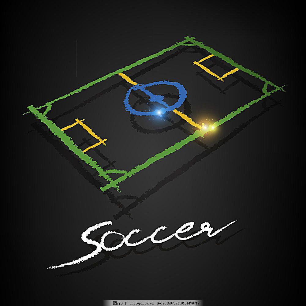 手绘足球场海报 手绘足球场 足球 体育运动 世界杯 足球主题 生活百科