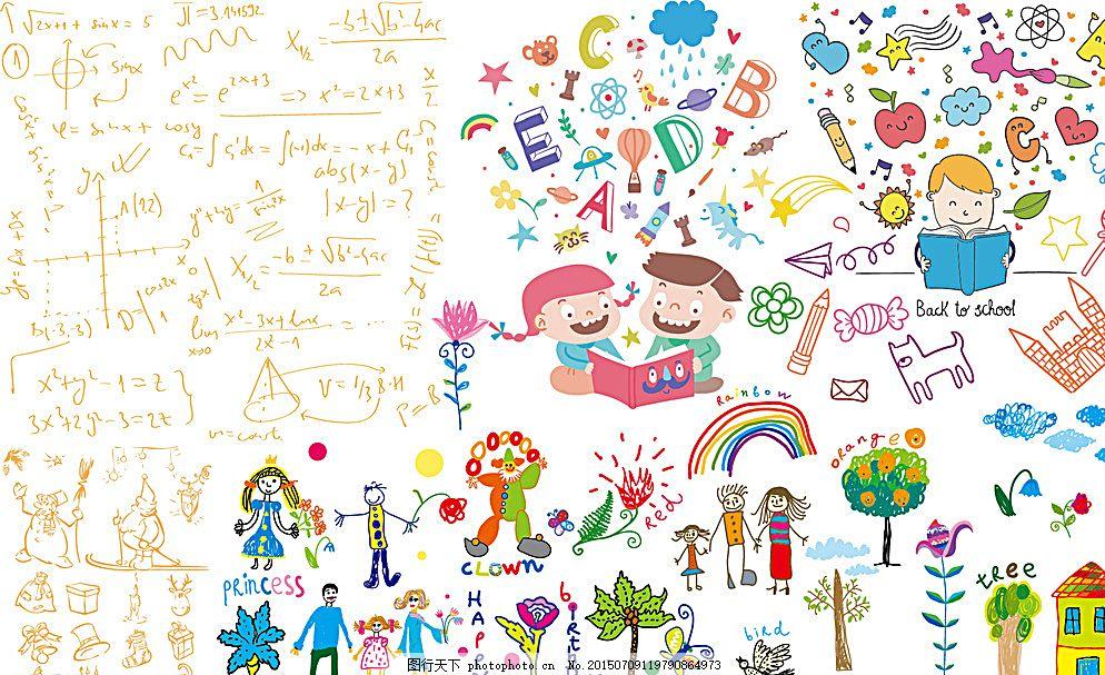 儿童 数学公式 跳舞 舞蹈 手绘 绘画 画画 调色板 画笔 画纸 房子