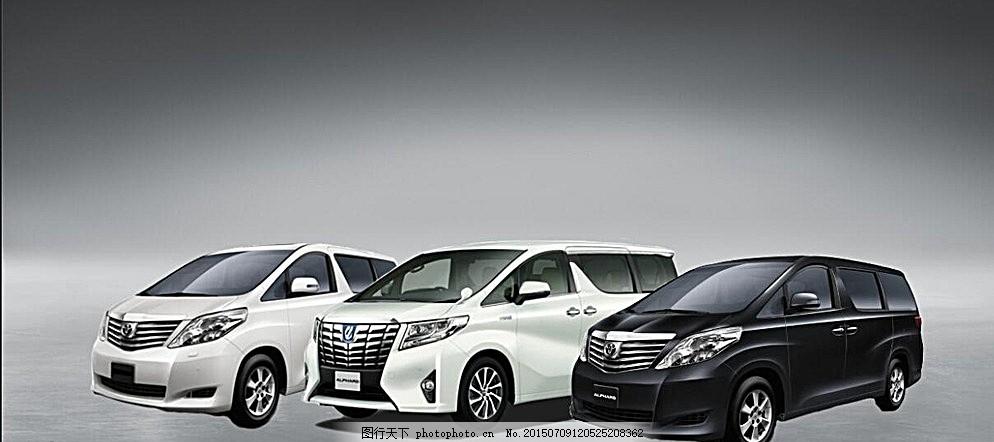 埃尔法 丰田标志 psd分层素材 分层 设计 广告设计 400dpi psd 丰田埃