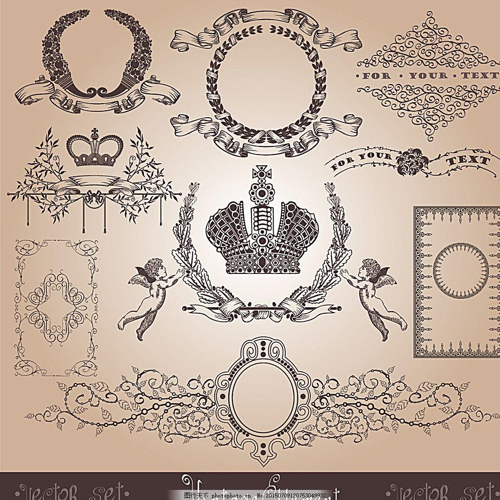 传统花纹 时尚花纹 设计 矢量 eps 底纹边框 花边花纹 eps 白色