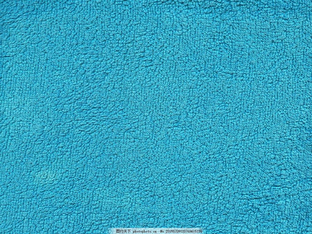 花纹布纹 布艺 布贴图 墙面壁纸 青色 天蓝色