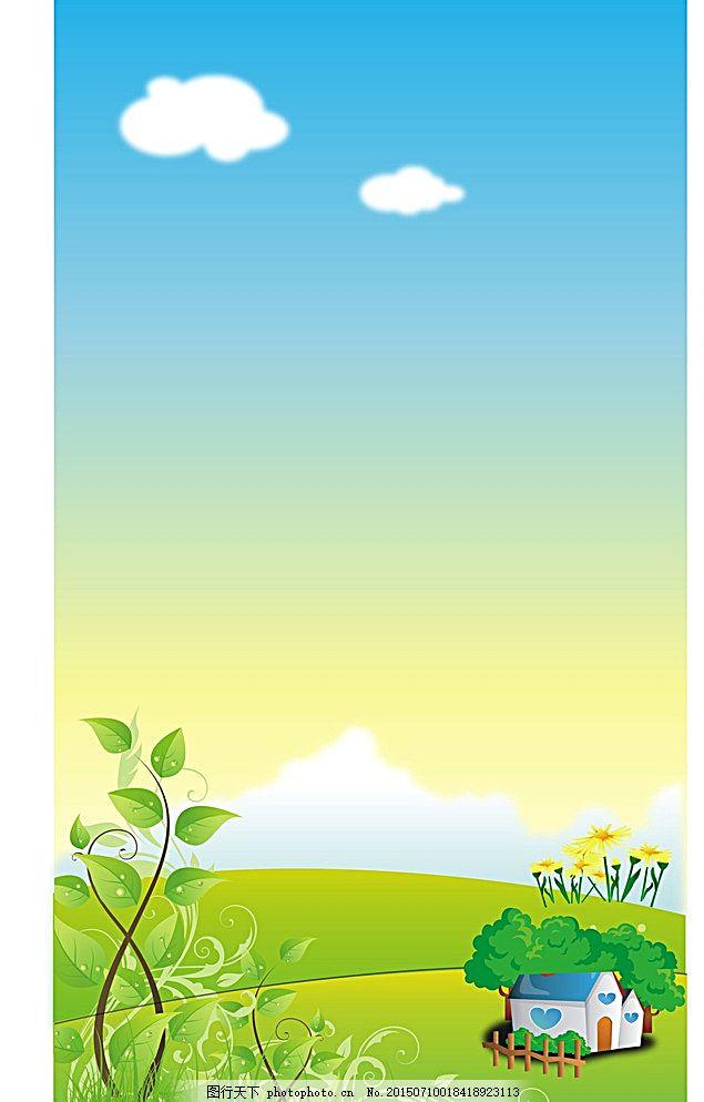 卡通背景 韩国插画背景 淡雅 绿色 清新 梦幻 春天风景插画 手绘插画