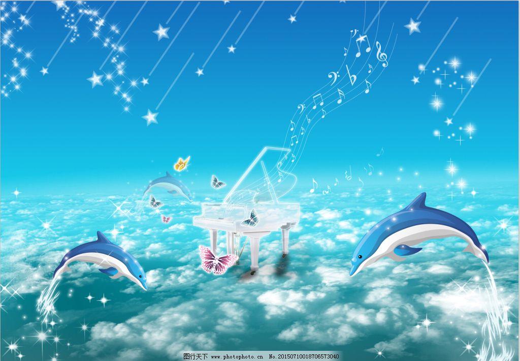 钢琴 海豚 蓝色 流星 天空 海豚 钢琴 流星 天空 蓝色 图片素材 卡通