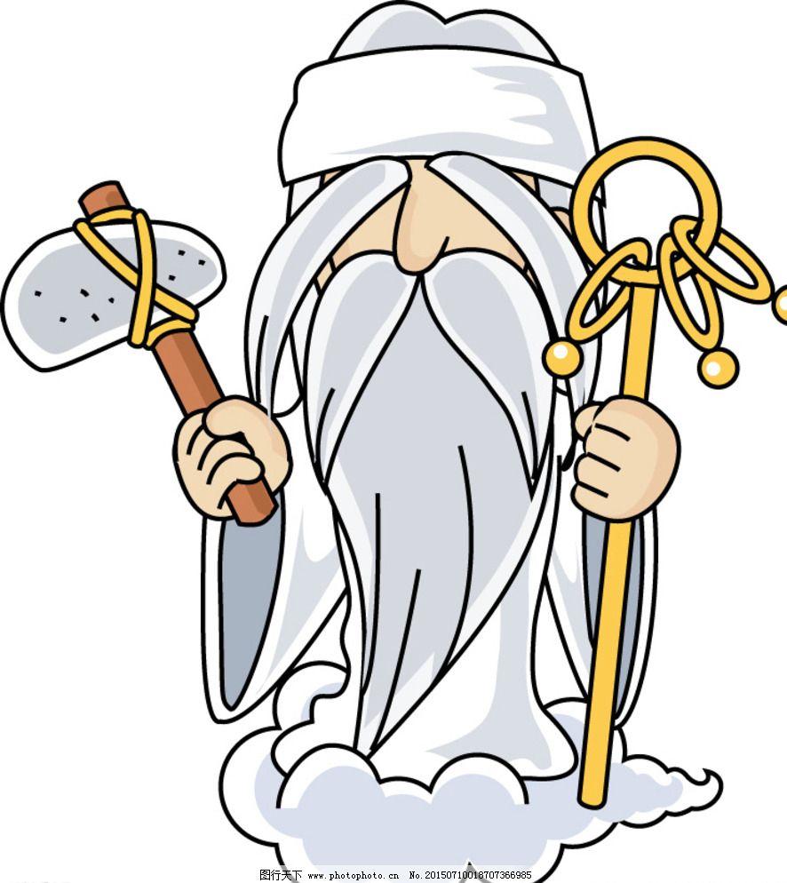 人物 简笔画人物 帽子 商标 人物商标 标志 神仙 云彩 拐杖 老爷爷 可