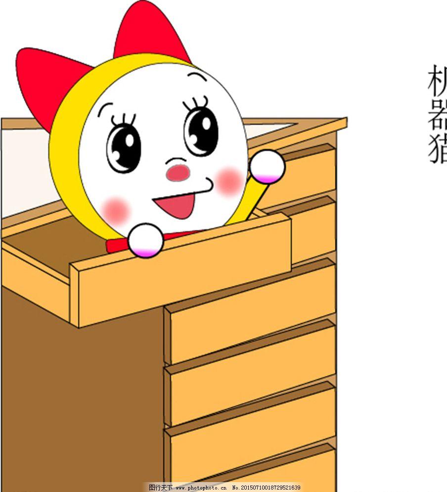 蓝胖子妹妹图片_可爱卡通_动漫卡通_图行天下图库