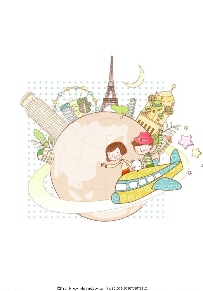 卡通画 设计 手绘 手绘建筑 卡通画 手绘 儿童 飞机 环游世界 手绘