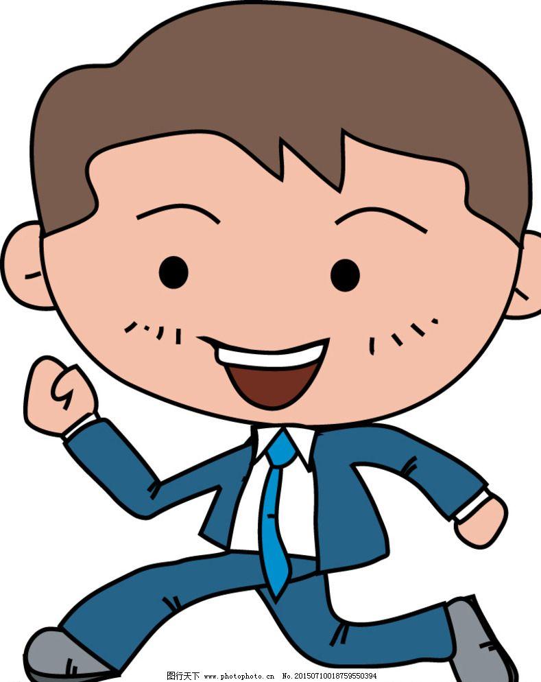 插画 漫画 人物 简笔画人物 帽子 商标 人物商标 标志 可爱 职业人士