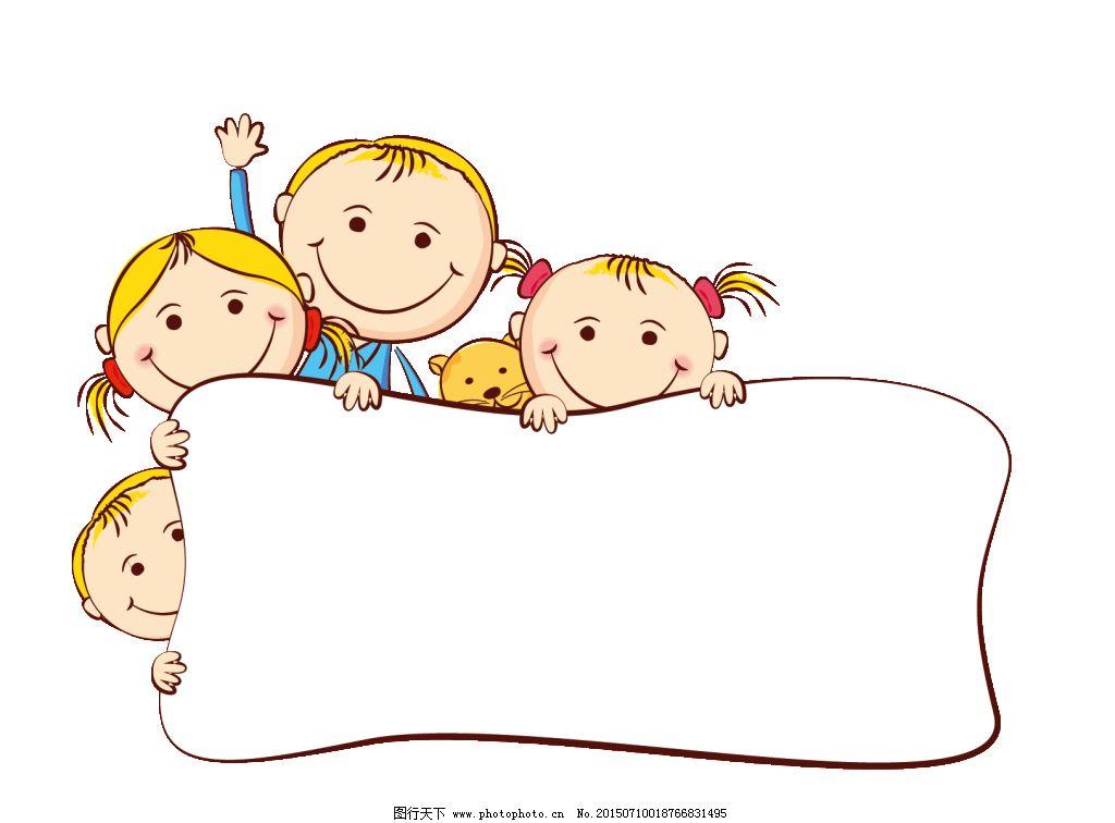 可爱娃娃矢量下载_可爱卡通