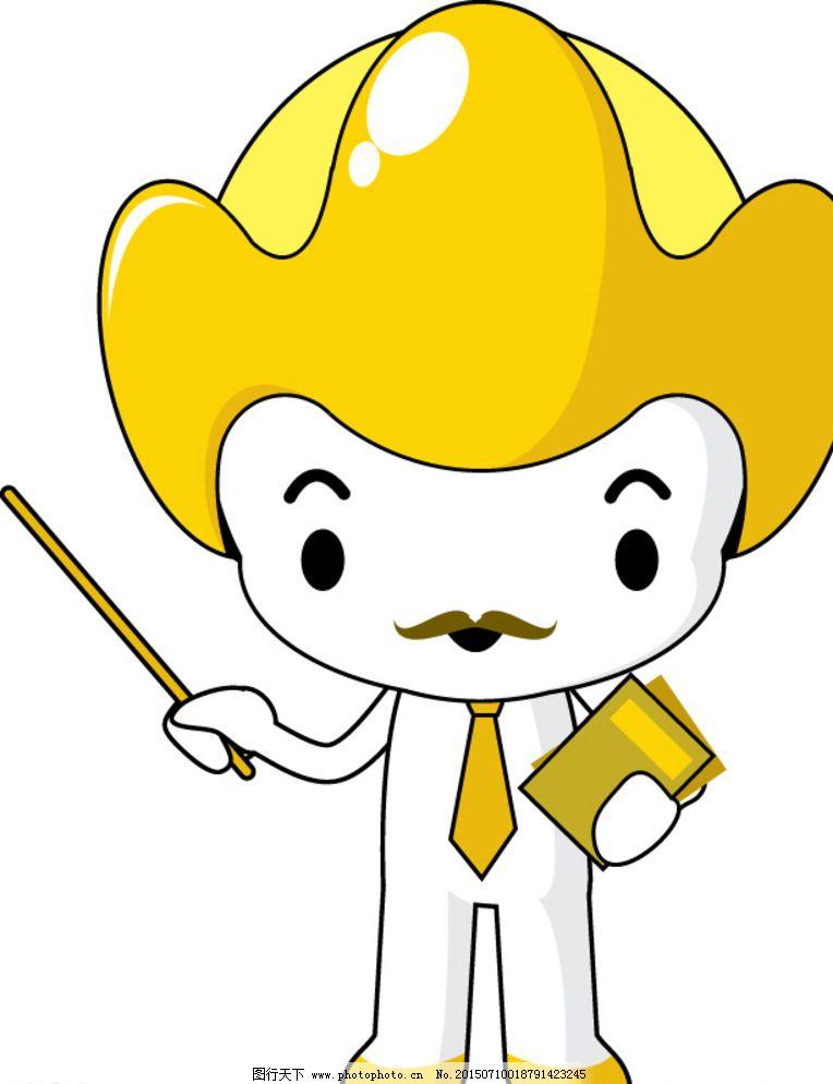 插画 漫画 人物 简笔画人物 帽子 商标 人物商标 标志 黄色小人 可爱