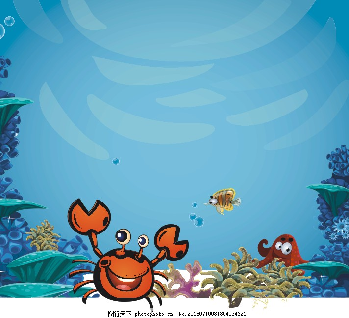 卡通海底世界 海底动物总动员 儿童素材 cdr 青色 天蓝色 cdr