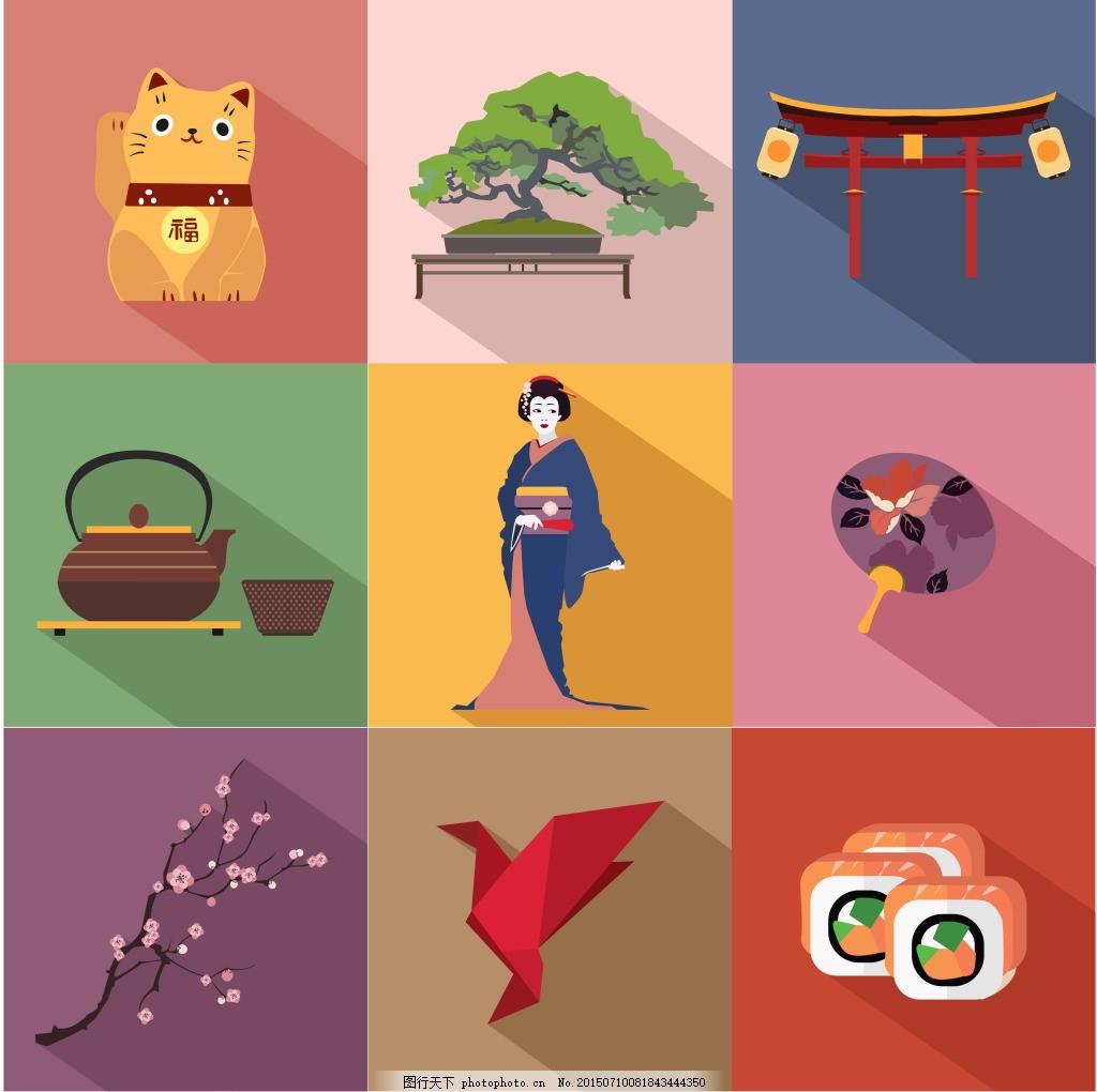 扁平化日本素材 日本 日本风插画 插画 手绘插画 日本景点 寿司 日本
