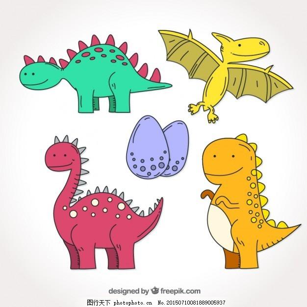 手绘彩色恐龙收藏