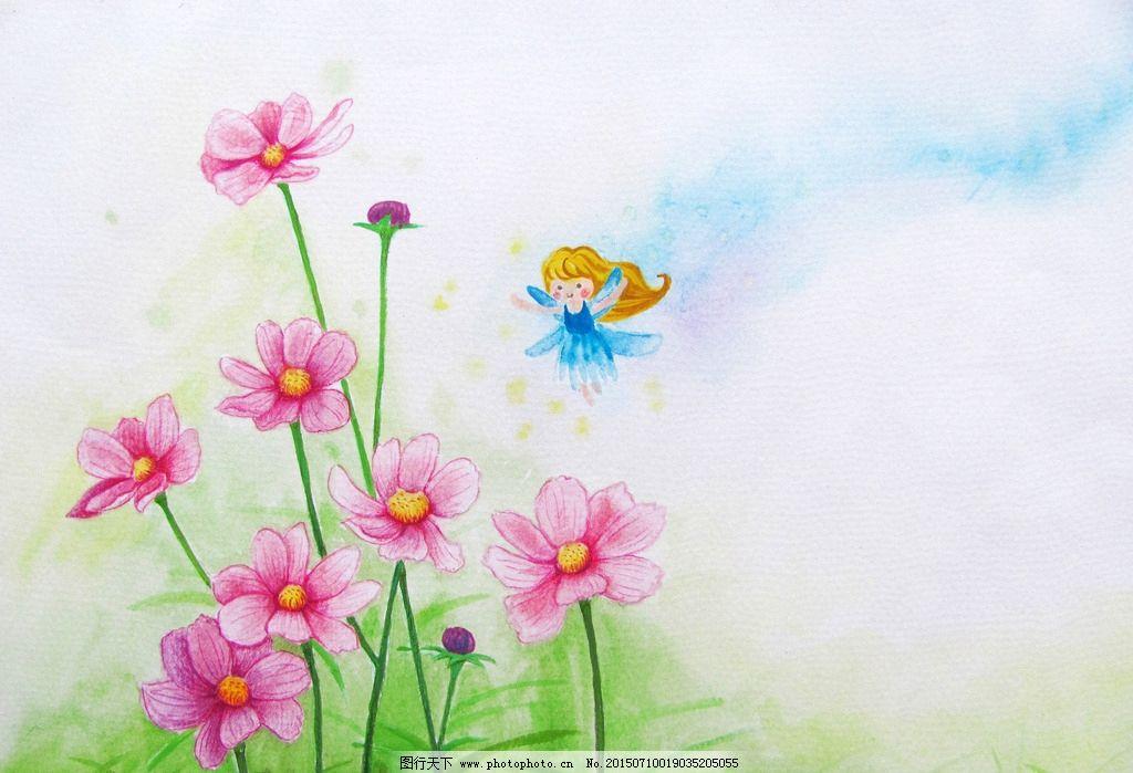 原创手绘水彩格桑花图片