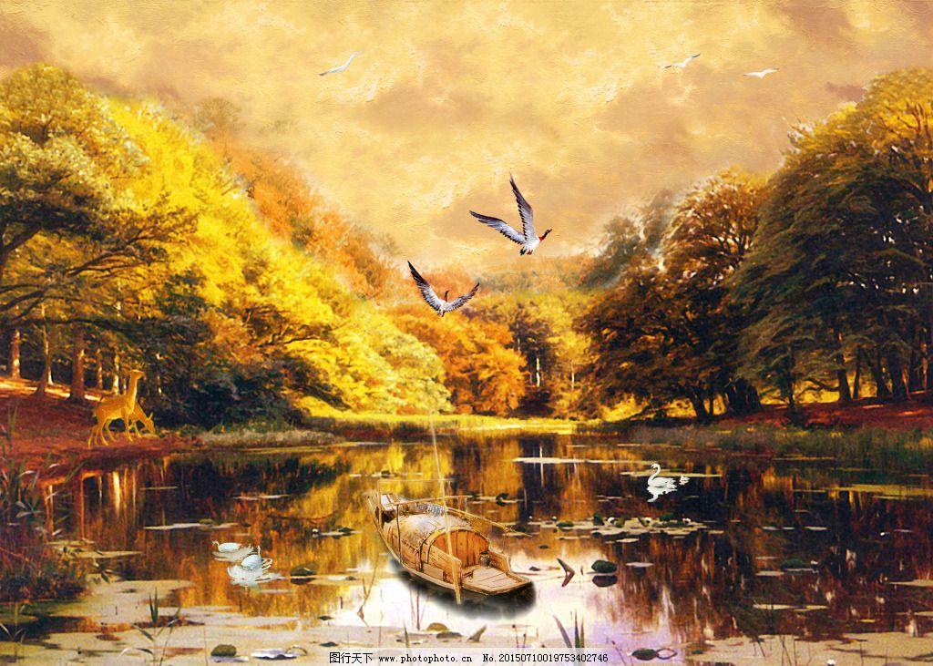 手绘风景油画免费下载