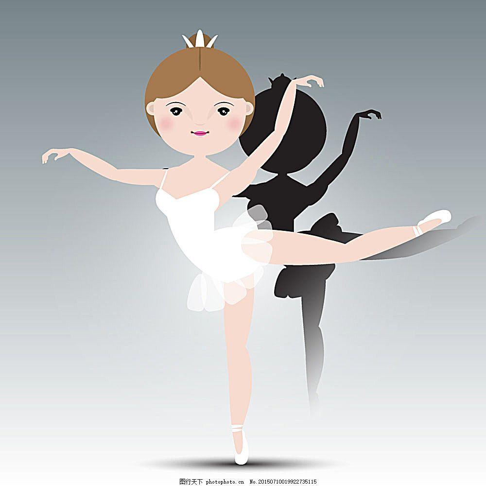跳舞的小女孩 芭蕾舞 舞蹈 跳舞的女孩 卡通女孩 小女生 卡通儿童插画