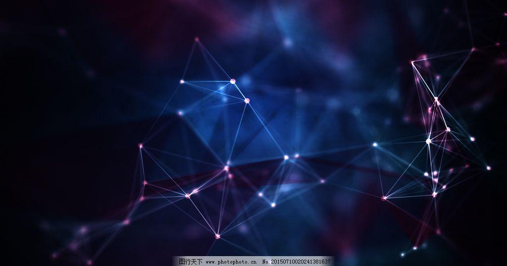 科技 背景 深色 大屏 全屏 海报 桌面 商务 蓝色 紫色 星空 背景素材