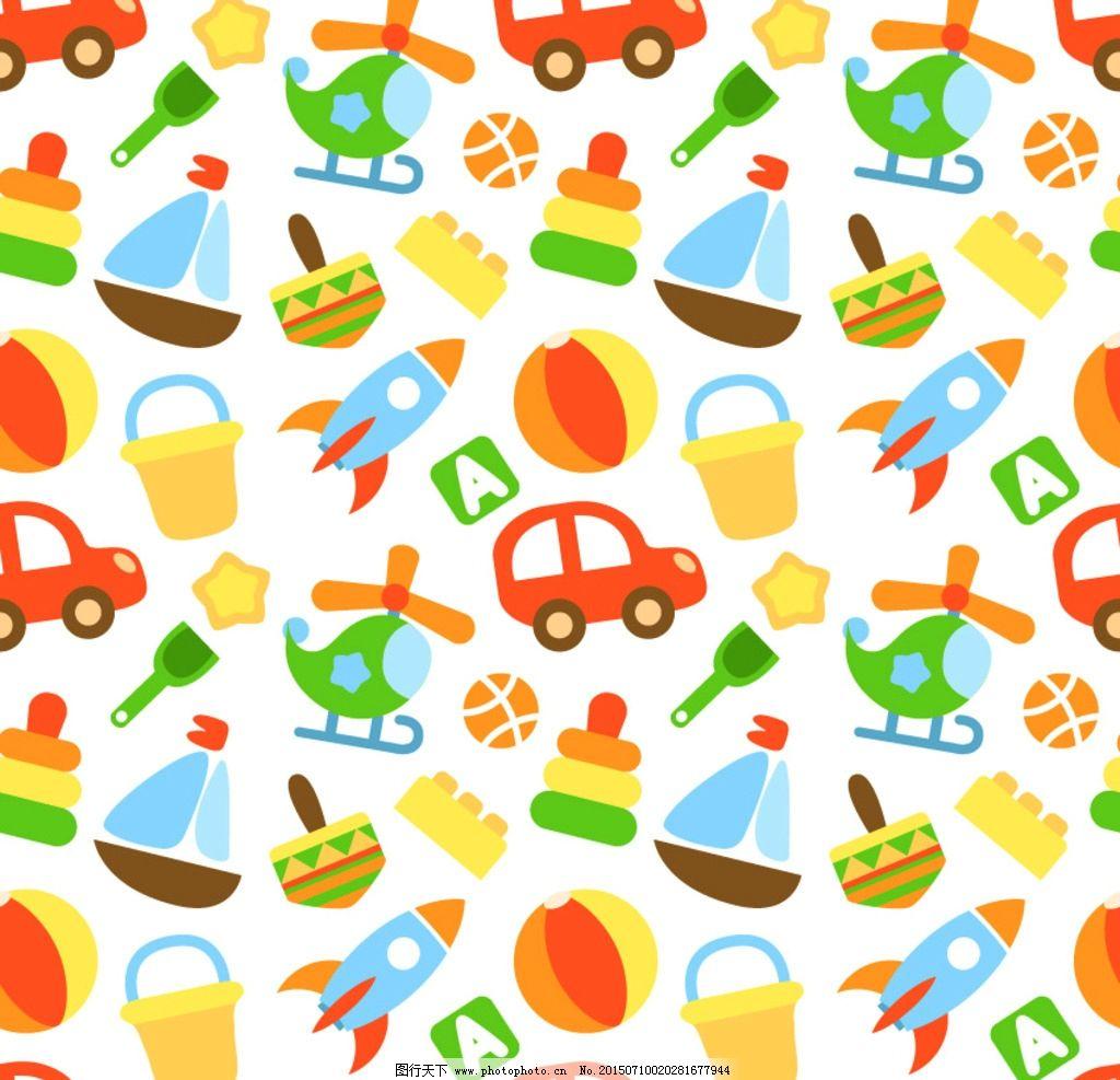 彩色玩具背景图片
