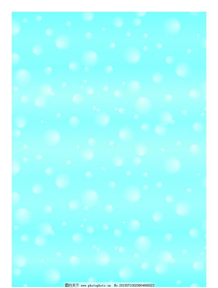 蓝底气泡 蓝色 气泡 ai 矢量图 渐变 纹理 背景 底纹 水泡 设计 底纹图片