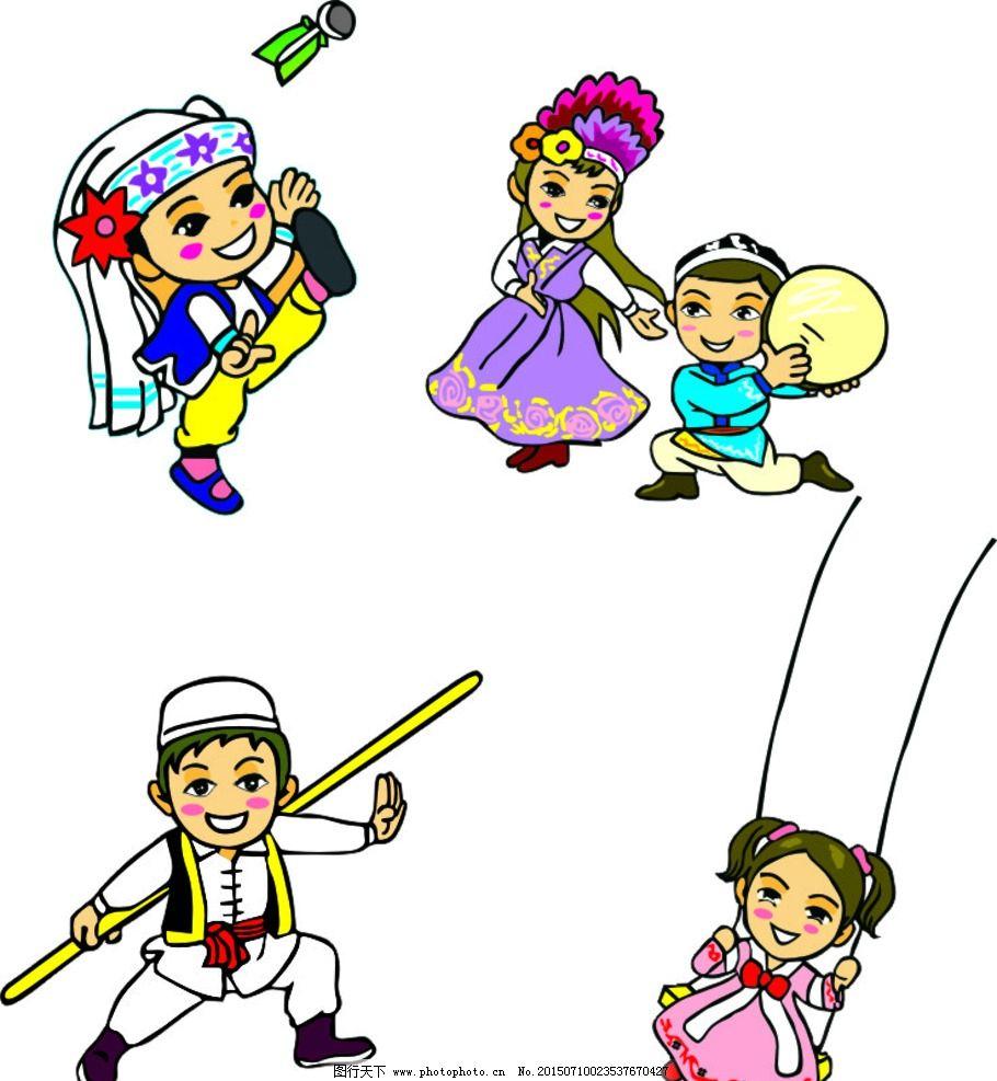 民族 卡通 人物 舞蹈 矢量 小孩 设计 人物图库 儿童幼儿 cdr