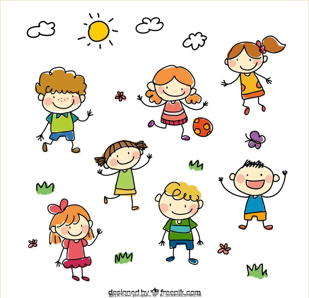 小朋友简笔画 小朋友 简笔画 儿童画 小孩 小男孩 小女孩 卡通 太阳