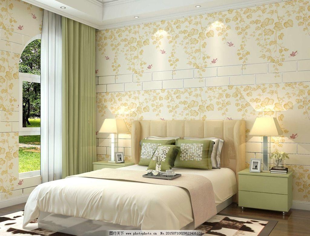 韩式 田园 无纺布 沙发背景 场景 设计 环境设计 家居设计 300dpi tif图片