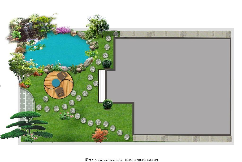 园林 景观 设计 鱼池 假山 设计 环境设计 园林设计 300dpi psd