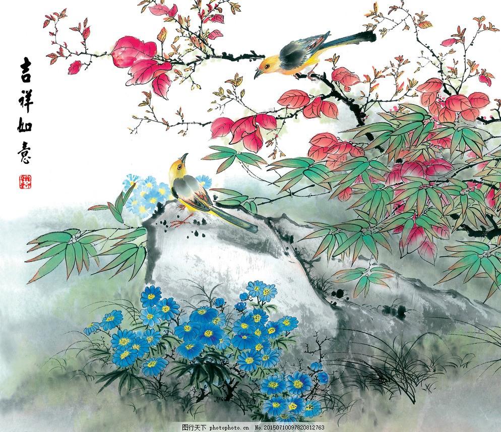 牡丹鸟 花鸟牡丹图 花 鸟 太阳 淡墨山水 水墨画 花鸟国画 工笔花鸟画