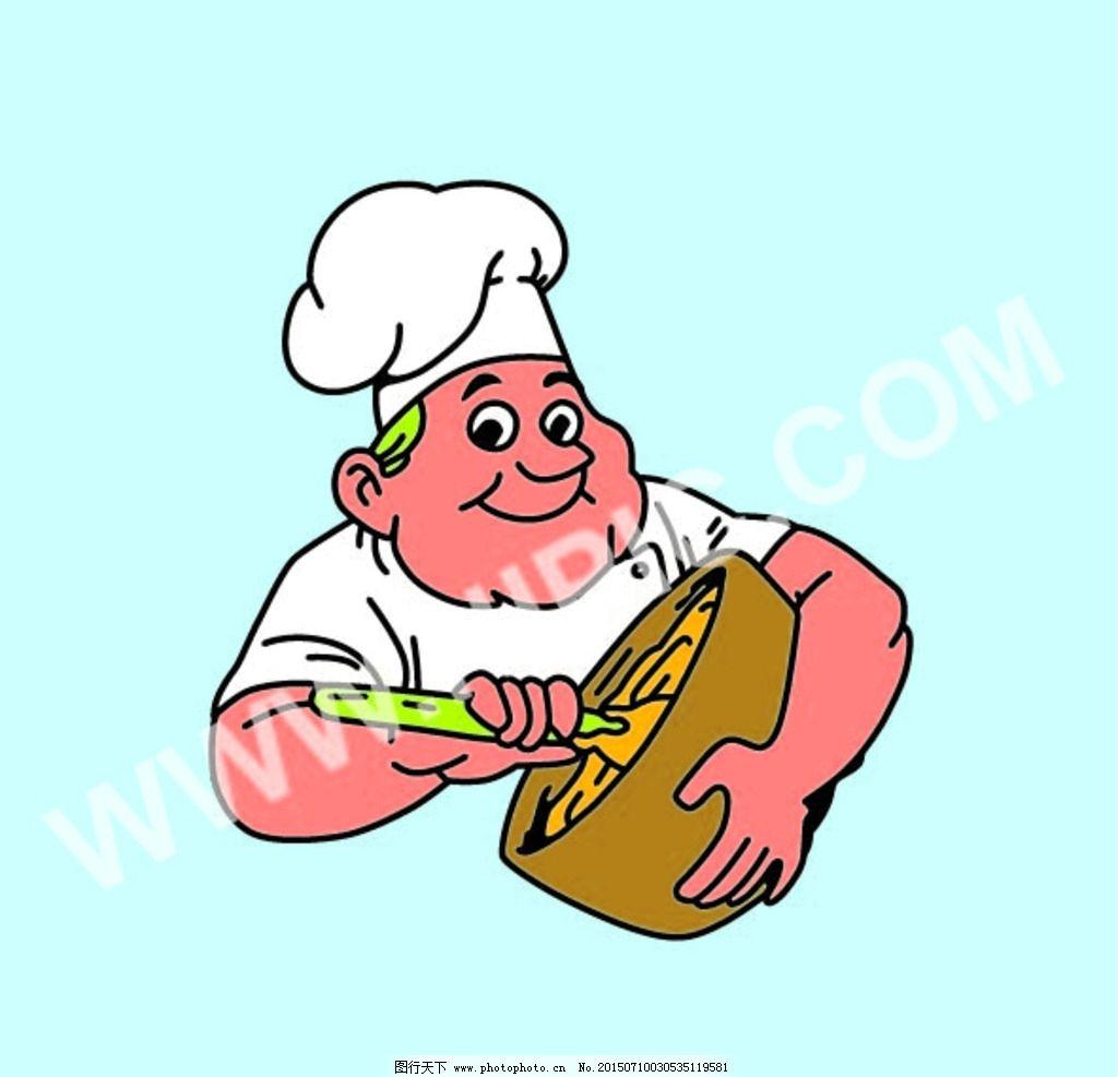 厨师 卡通 师傅 矢量 ai 动画人物 素材 设计 广告设计 卡通设计  ai
