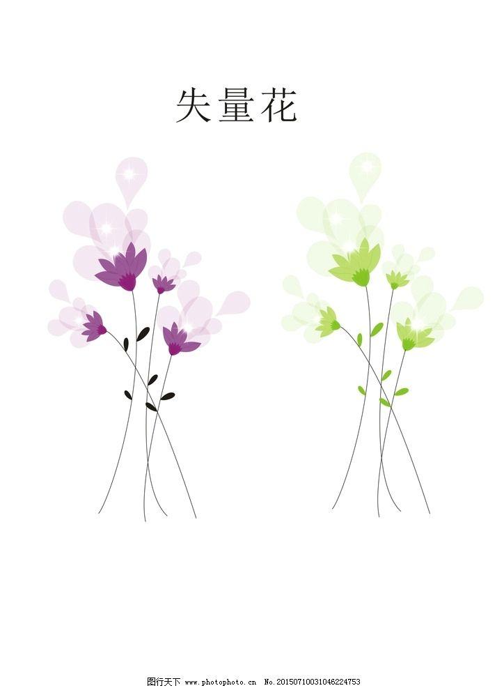 漂亮的花 手绘花