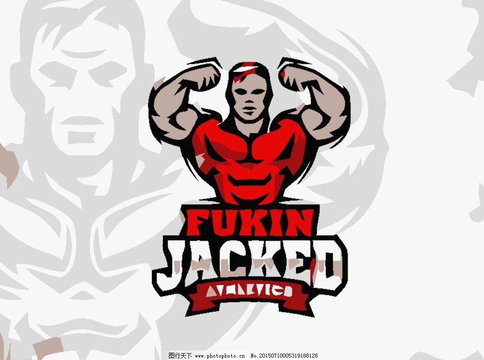 健身logo图片