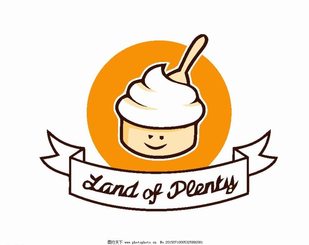 logo logo设计 vi vis 版式 标记 标牌 标签 冰激凌 雪糕      标志图片