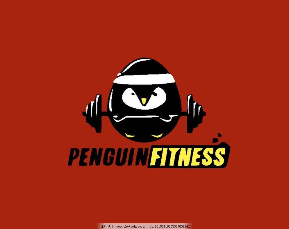 设计分享 创意健身房logo设计