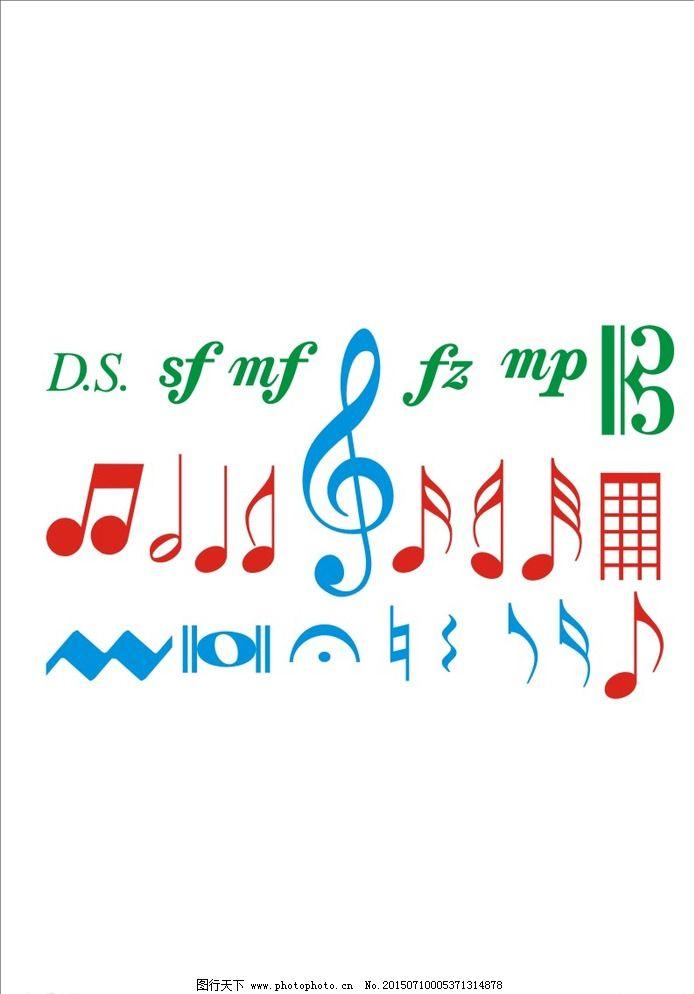 乐谱 设计 音符