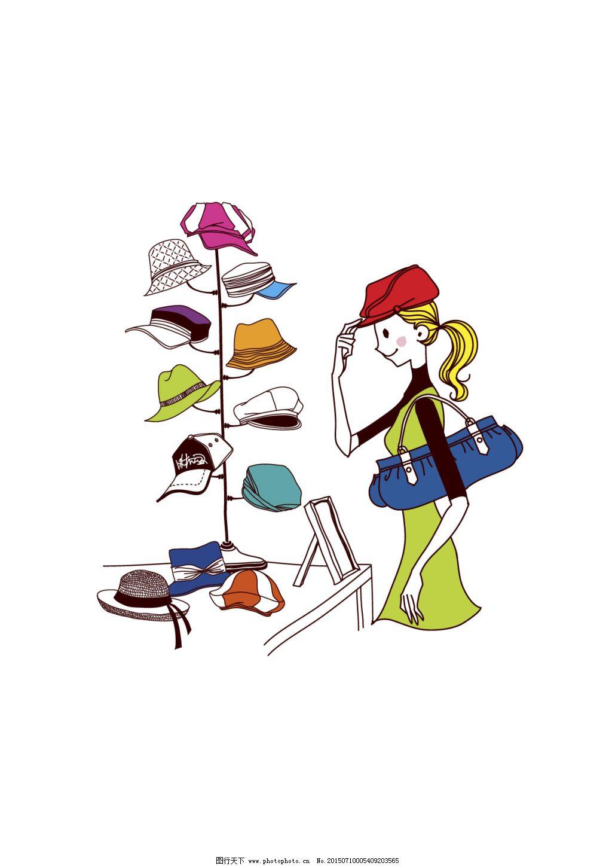 手绘女孩购物帽子