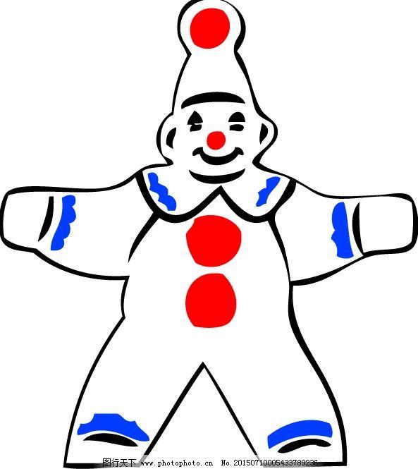 白色 卡通形象 矢量图 小丑 白色 小丑 卡通形象 矢量图 矢量人物