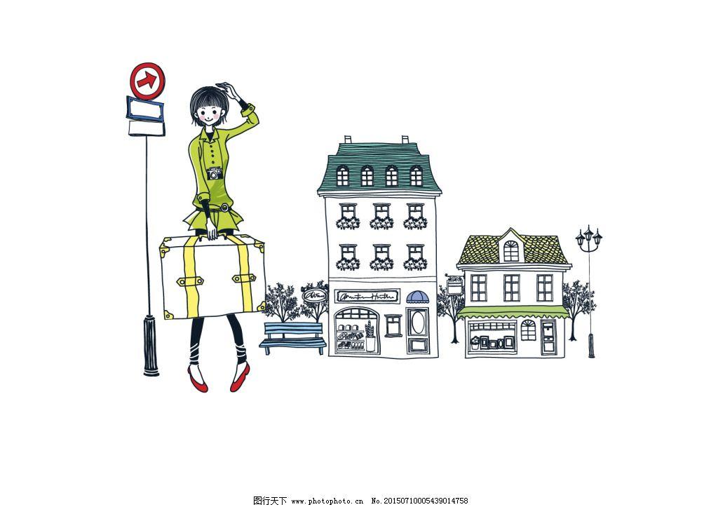 手绘女孩城市旅行
