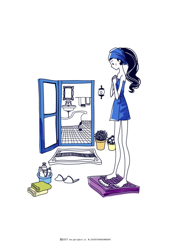 手绘女孩洗澡量体重