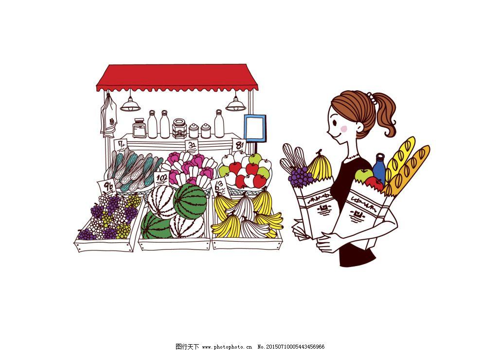 手绘女孩购物食物