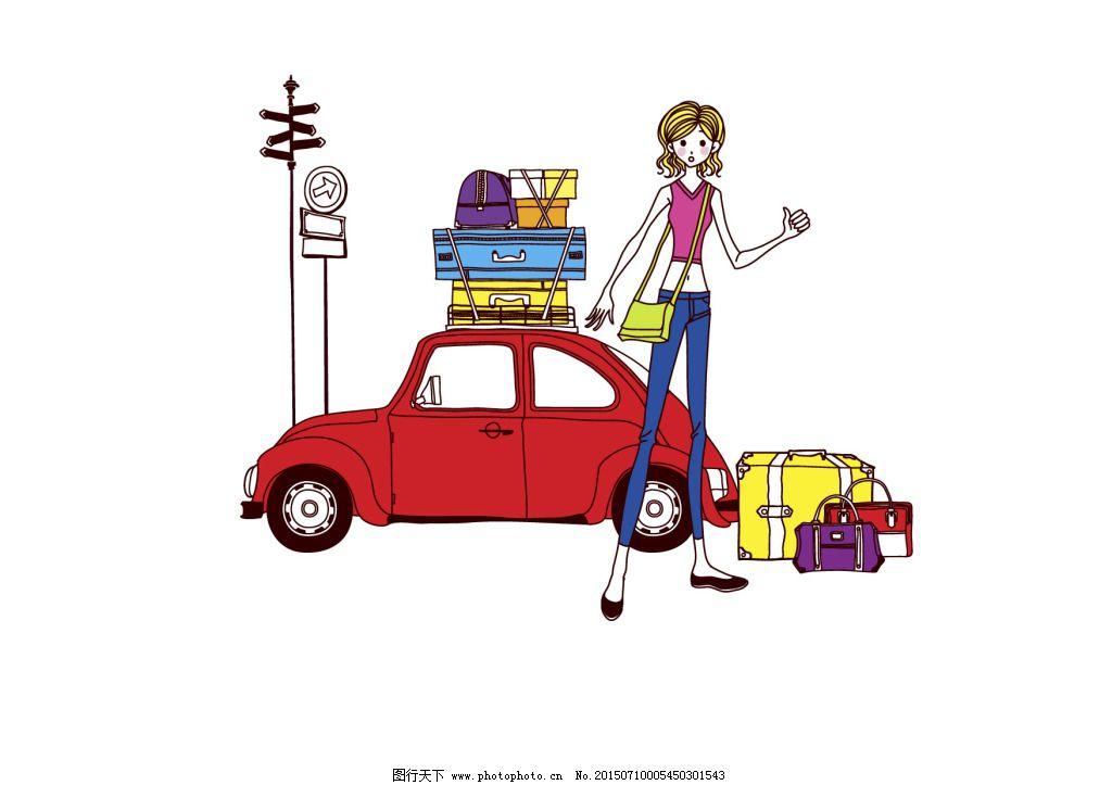 手绘女孩旅行车子